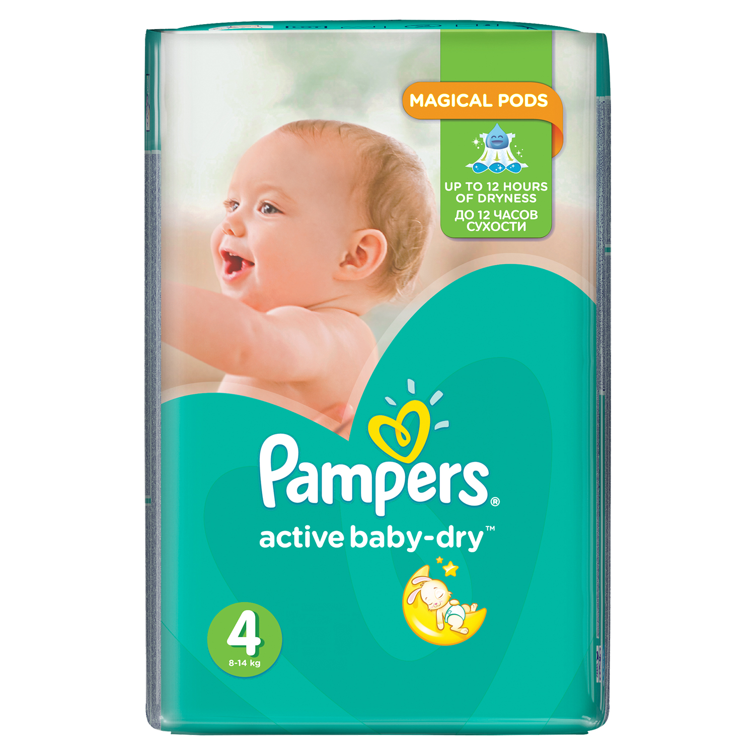 Пелени Pampers Active Baby BOX 4, 8-14 кг, 174 броя