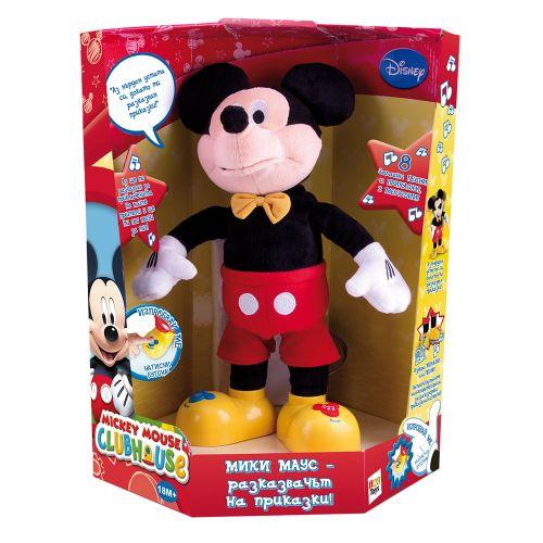 IMC Mickey Mouse Разказвачът на приказки
