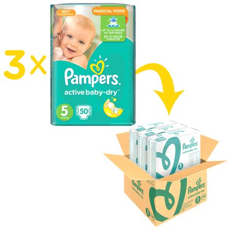 Пелени Pampers Active Baby BOX 5, 11-18 кг, 150 броя